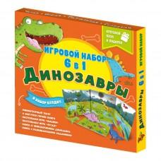 Набор ГЕОДОМ Динозавры 6 в 1 5174