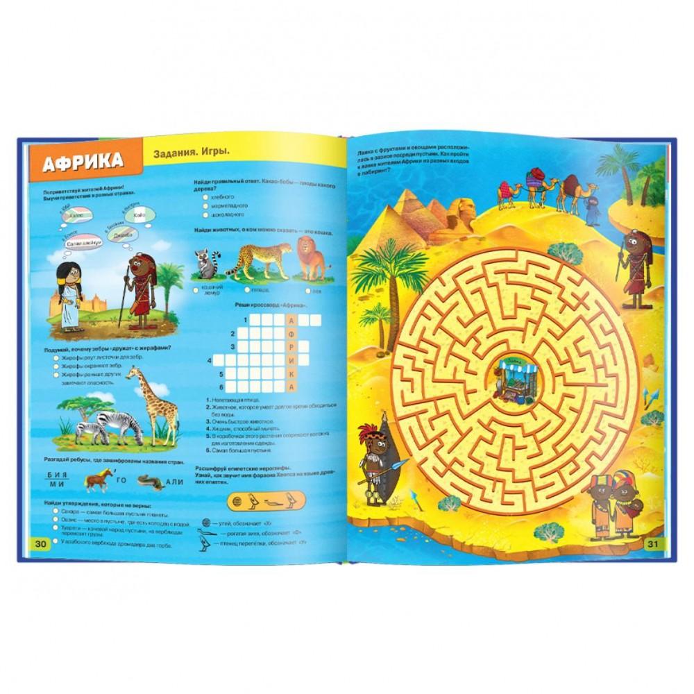Книга ГЕОДОМ Атлас Мира, новогодняя обложка 4625