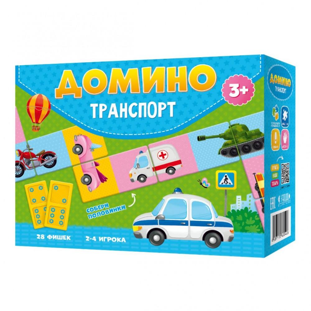 Домино ГЕОДОМ Транспорт 5426