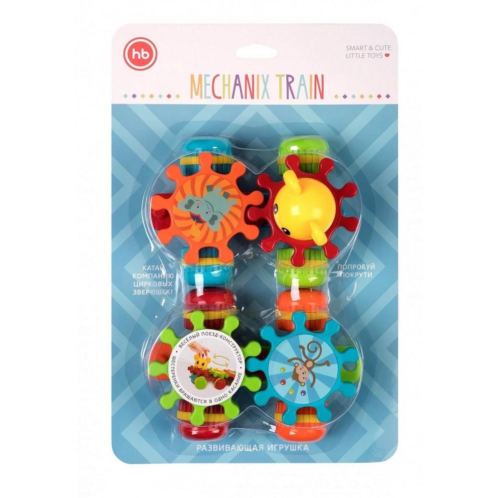 Toy HAPPY BABY MECHANIX TRAIN