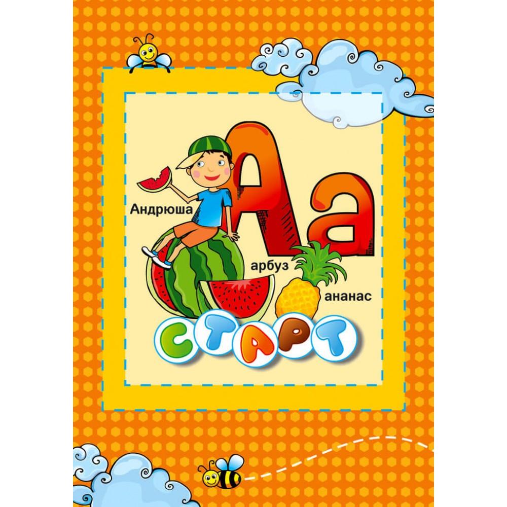 Board game INTERHIT Alphabet