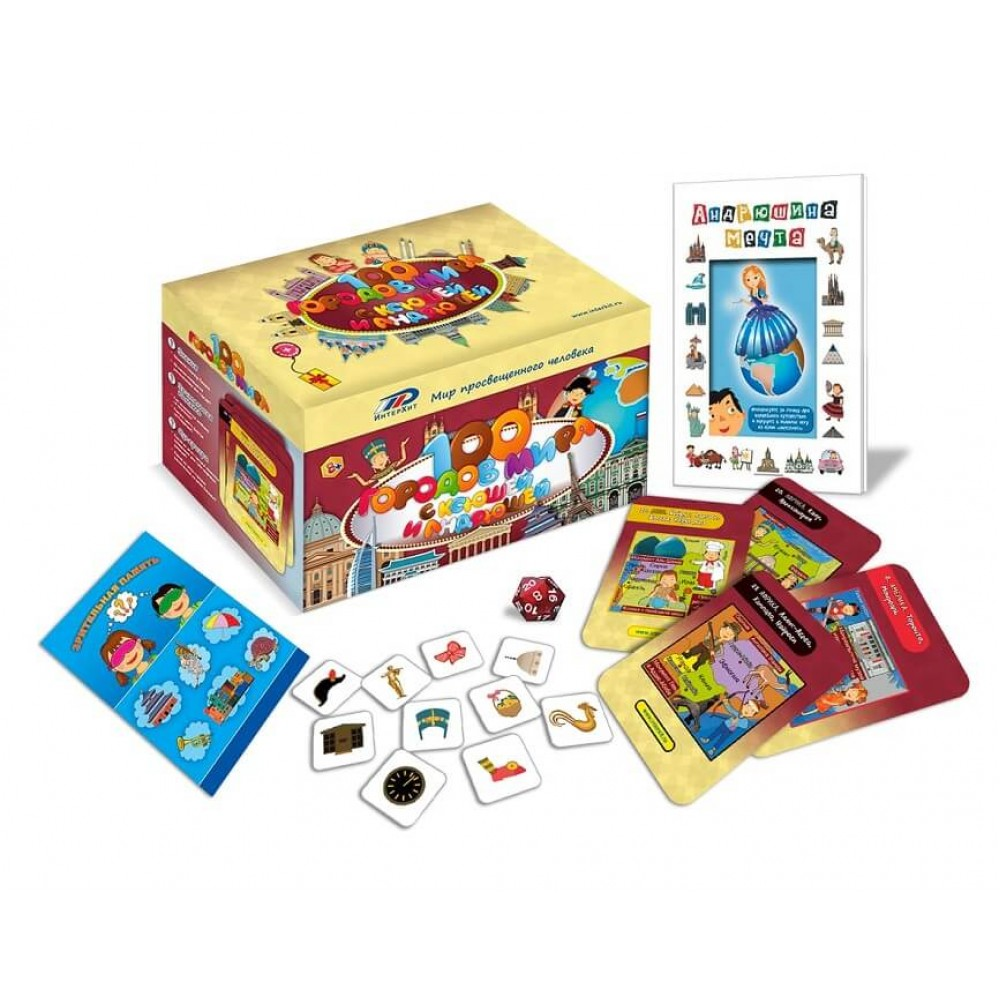 Board game INTERHIT 100 cities of the world