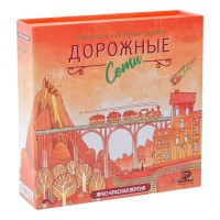 Board game INTERHIT Road networks red