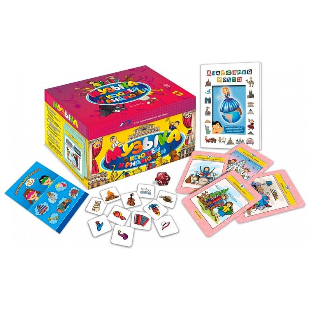 Board game INTERHIT Music