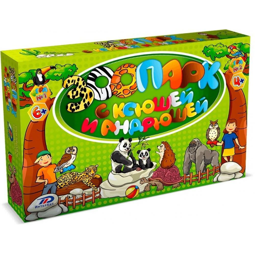 Board game INTERHIT Zoo