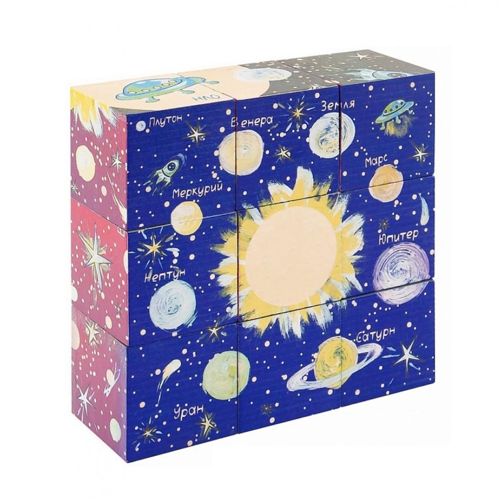 Кубики Космос AR