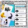 Набор КУВЫРКОМ Мемори 101204