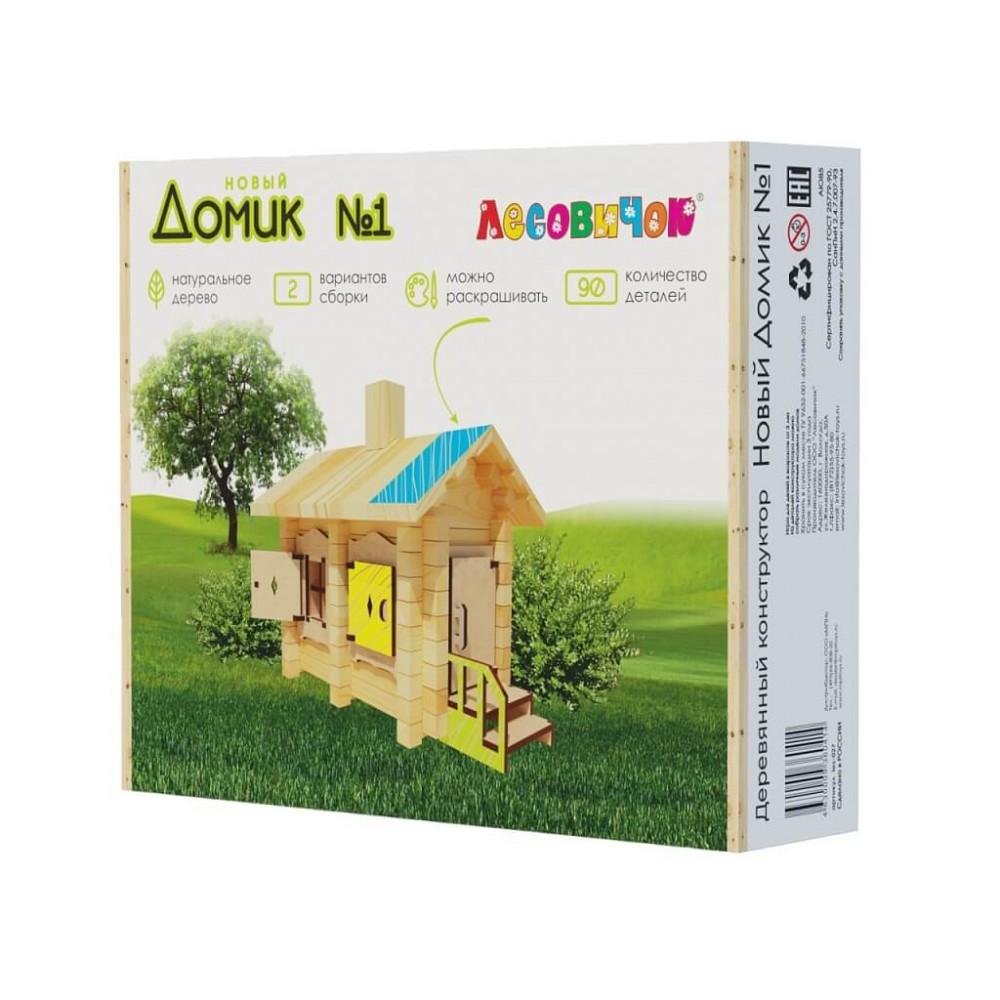 Designer LESOVICHOK New House No. 1 Art.les027