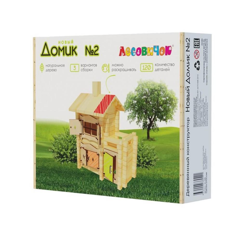 Designer LESOVICHOK New House No. 2 Art.les028
