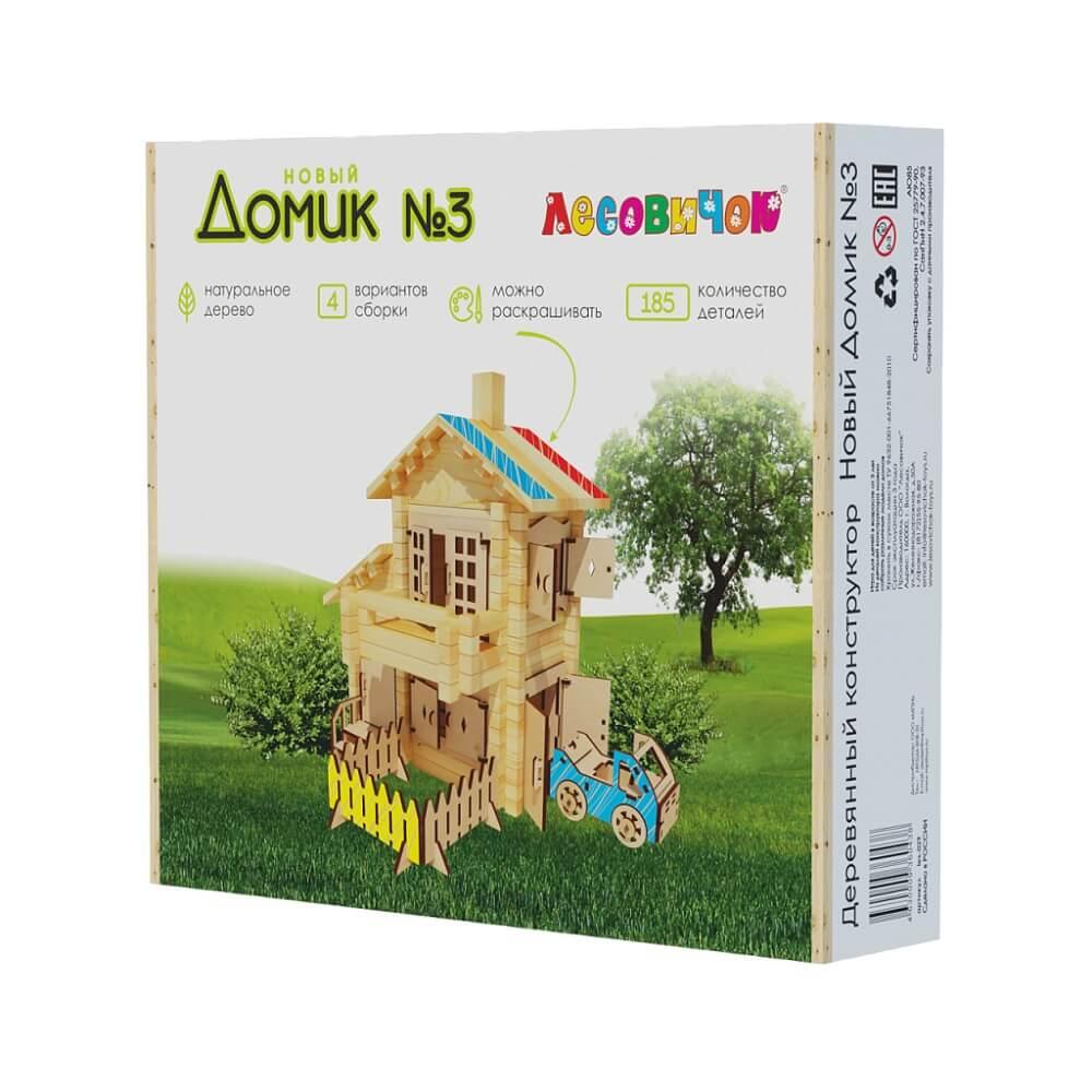 Designer LESOVICHOK New House No. 3 Art.les029