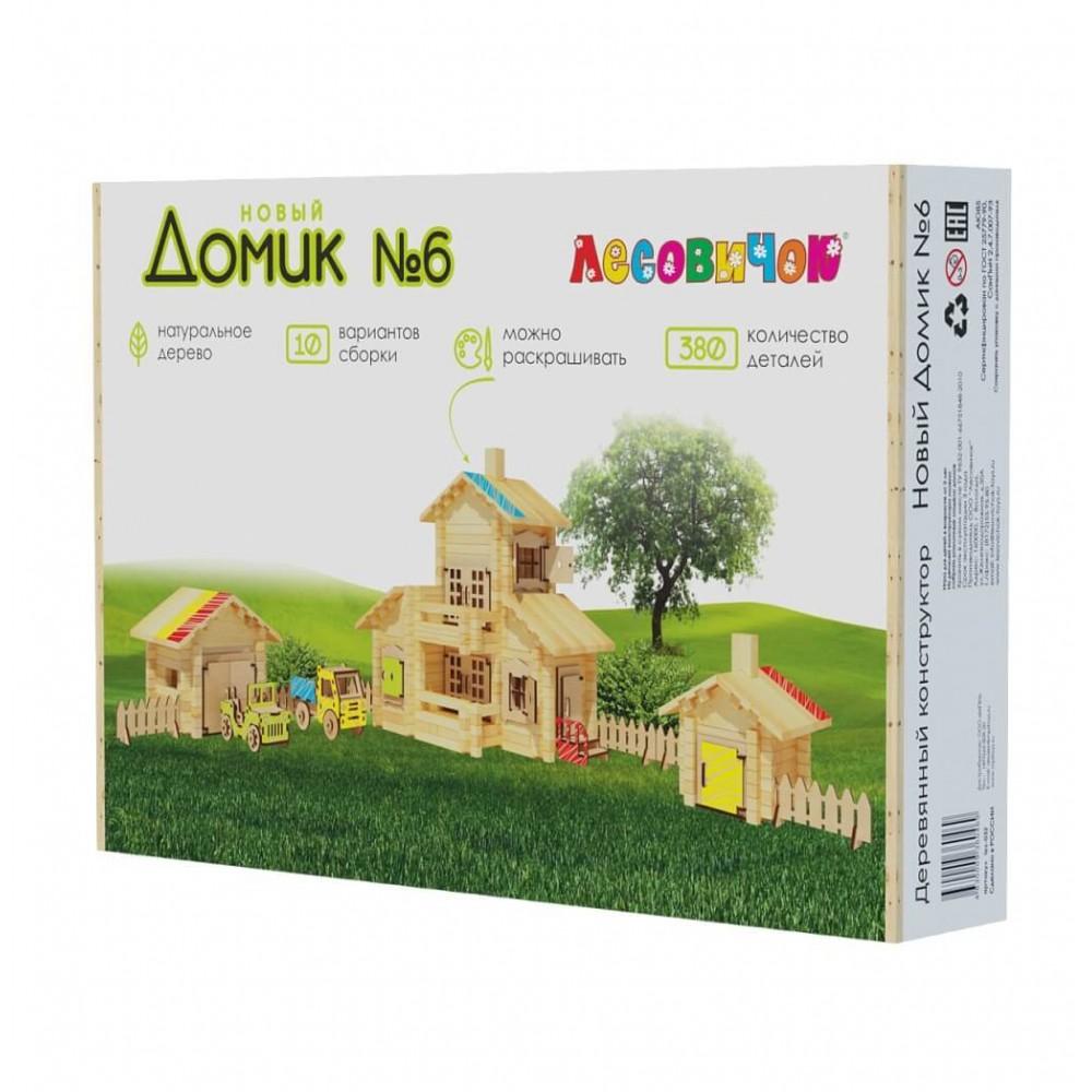 Designer LESOVICHOK New House No. 6 Art.les032