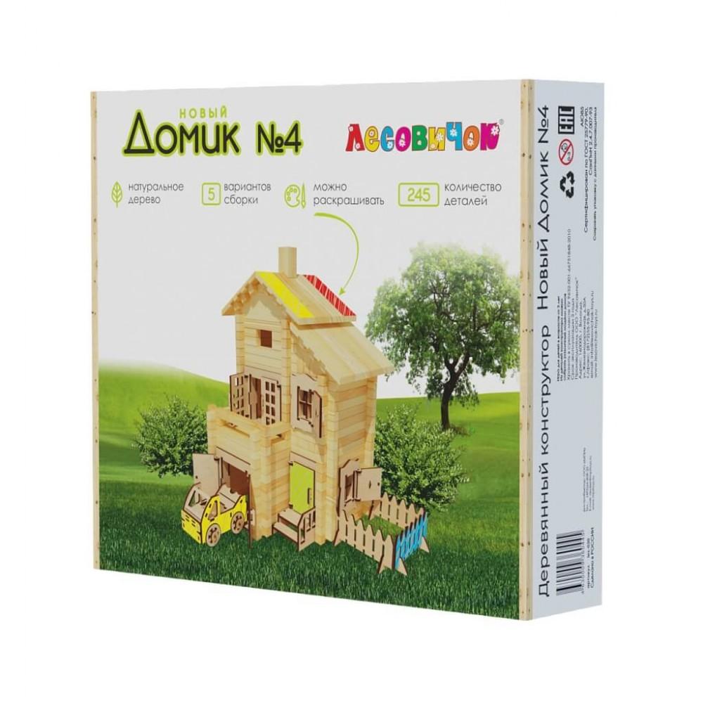 Designer LESOVICHOK New House No. 4 Art.les030