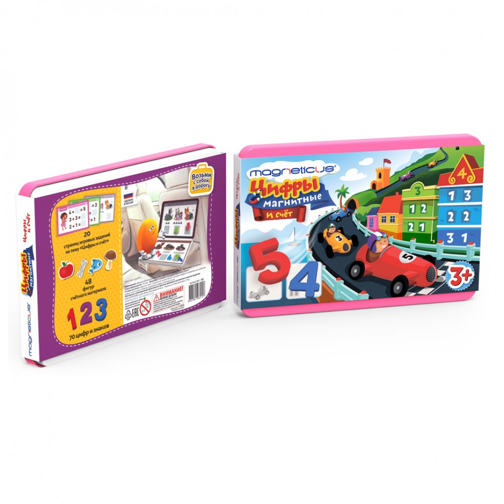 MAGNETICUS Learning Set MA-086