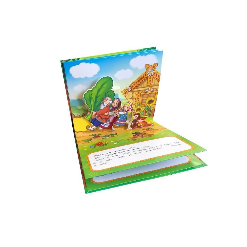 """Book-panorama """"Ryaba Chicken"""" Art. 978-5-9909565-9-9"""