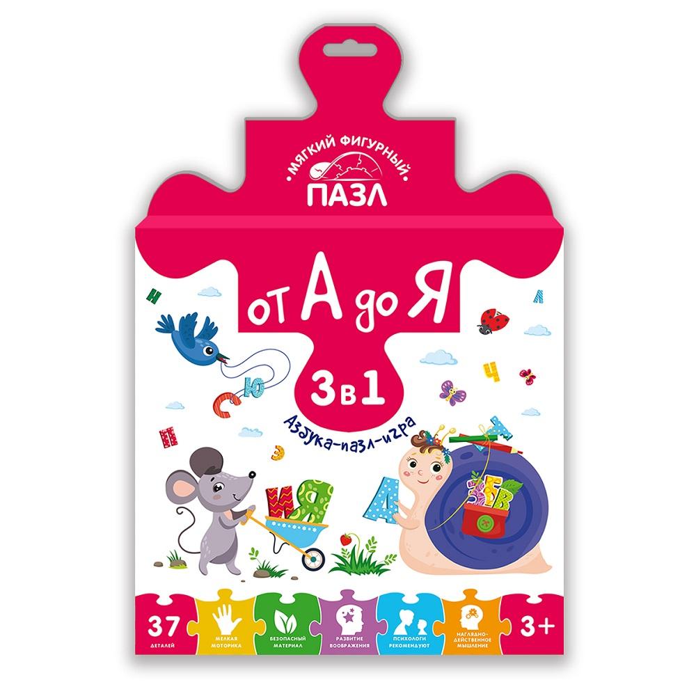 Soft figured puzzle Alphabet Art. MFP27048
