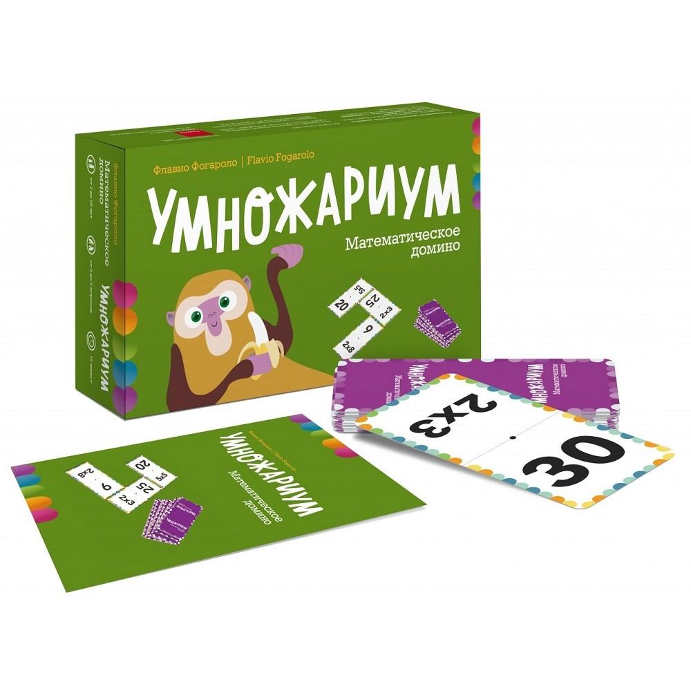 Настольная игра Умножариум - Математическое домино