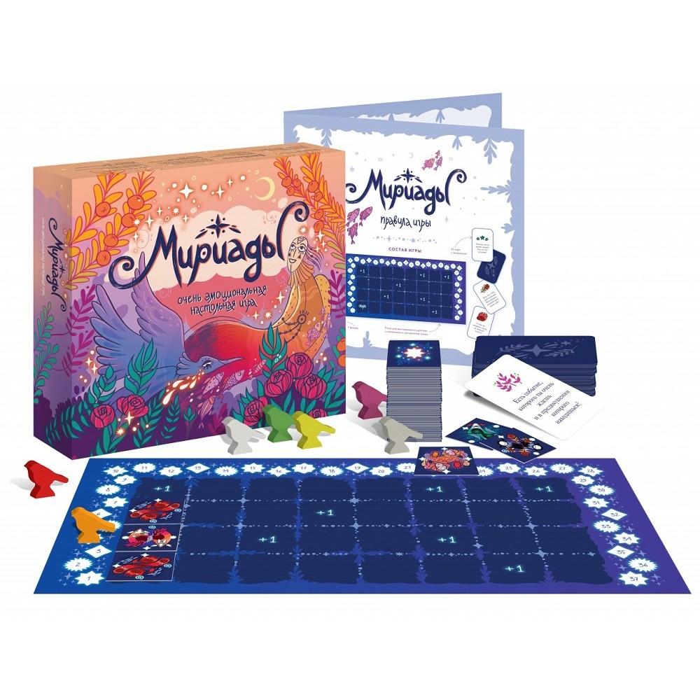 Настольная игра Мириады