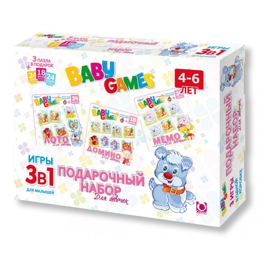 Набор ORIGAMI подарочный для девочек 3в1 279