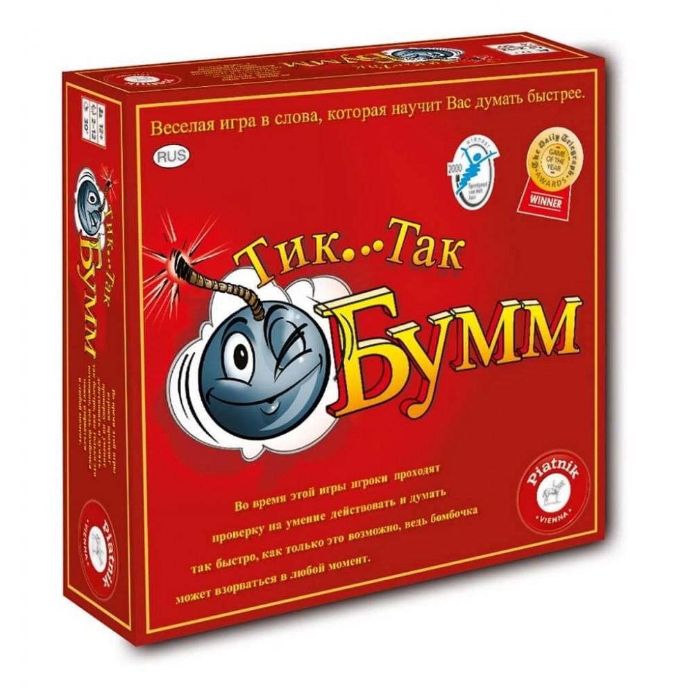 Настольная игра Тик-Так Бумм 798092