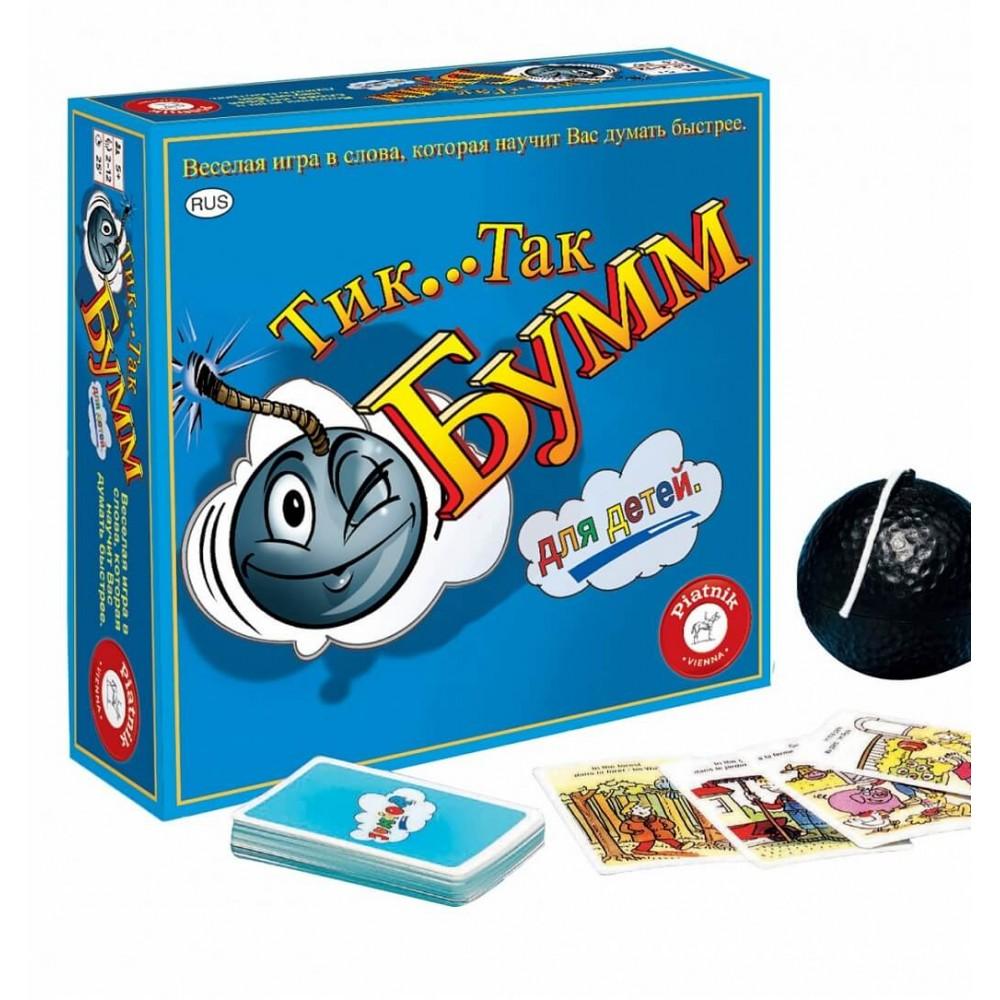 Настольная игра Тик-Так Бумм для детей