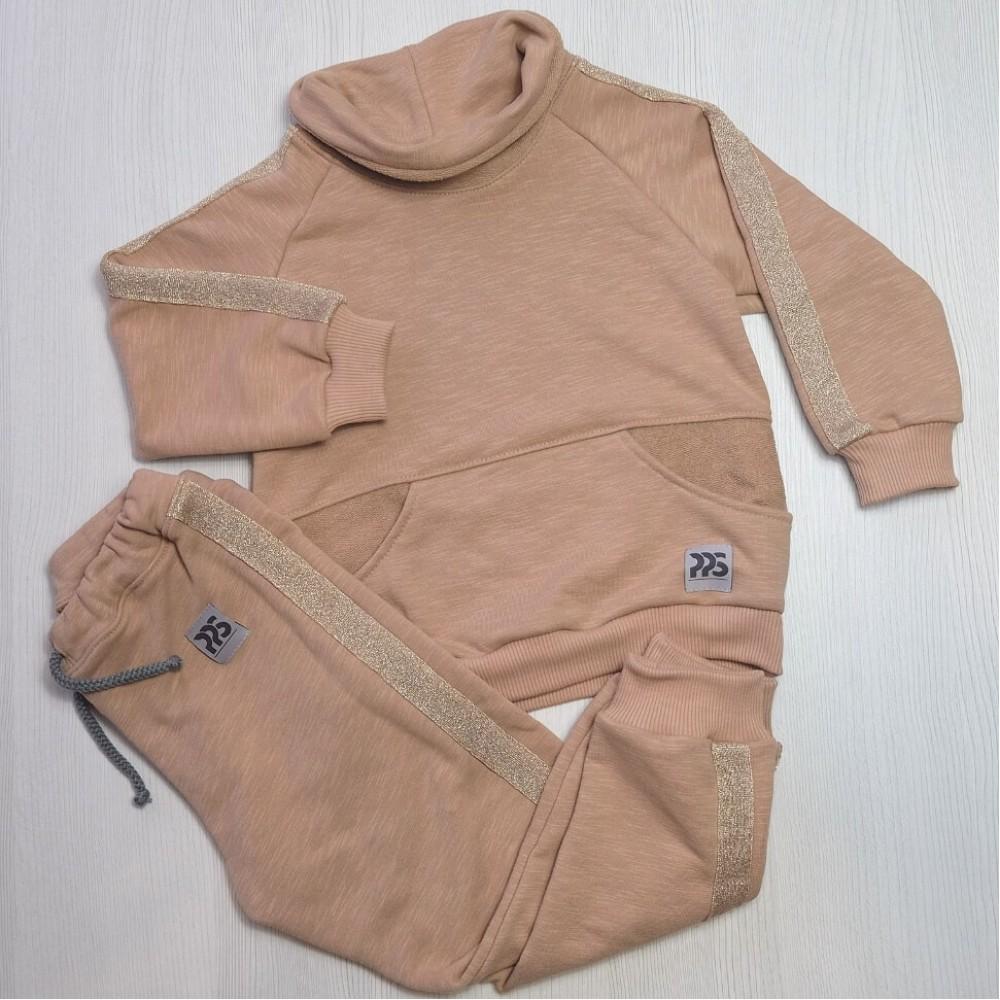 Suit children's PPS 610-3