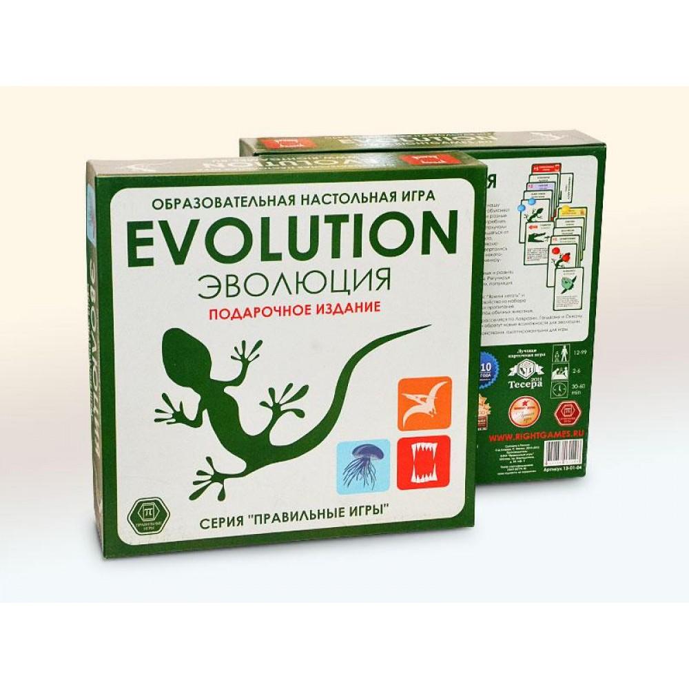 Настольная игра ПРАВИЛЬНЫЕ ИГРЫ Эволюция. Подарочный набор. 3 выпуска игры + 18 новых карт 13-01-04