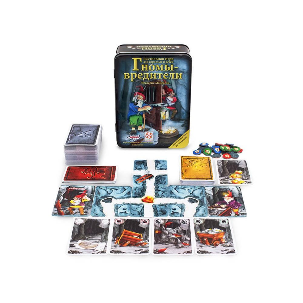 Гномы - вредители (Делюкс) - настольная игра