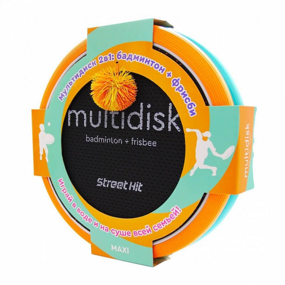 Мультидиск STREET HIT Премиум Maxi 40 см, оранжевый и голубой