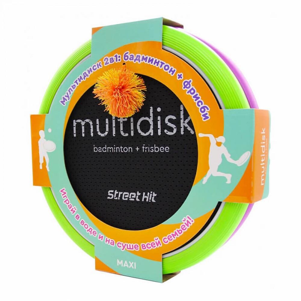 Мультидиск STREET HIT Премиум Maxi 40 см, зеленый и фиолетовый