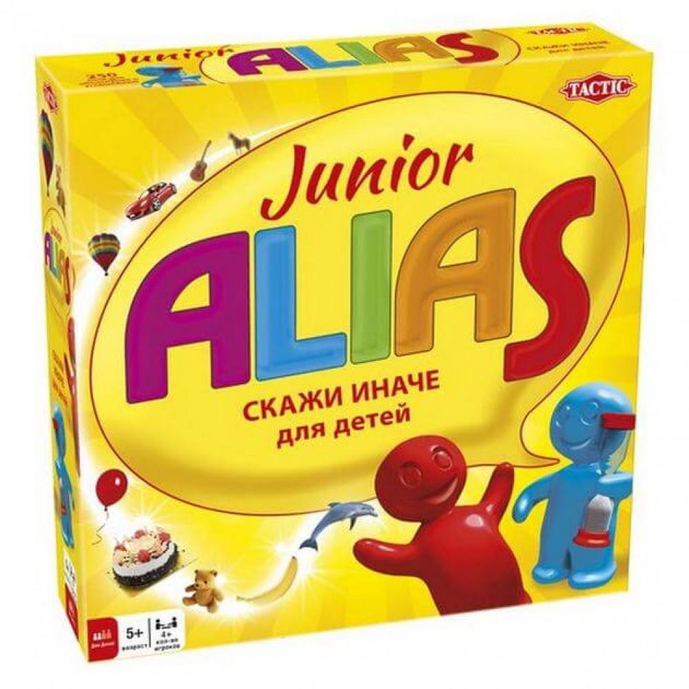 Настольная игра Alias для детей