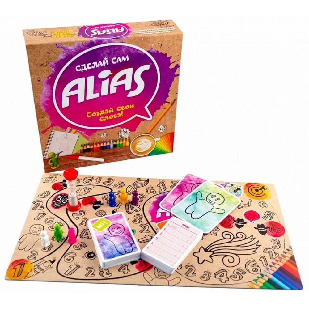 Настольная игра Alias Сделай сам