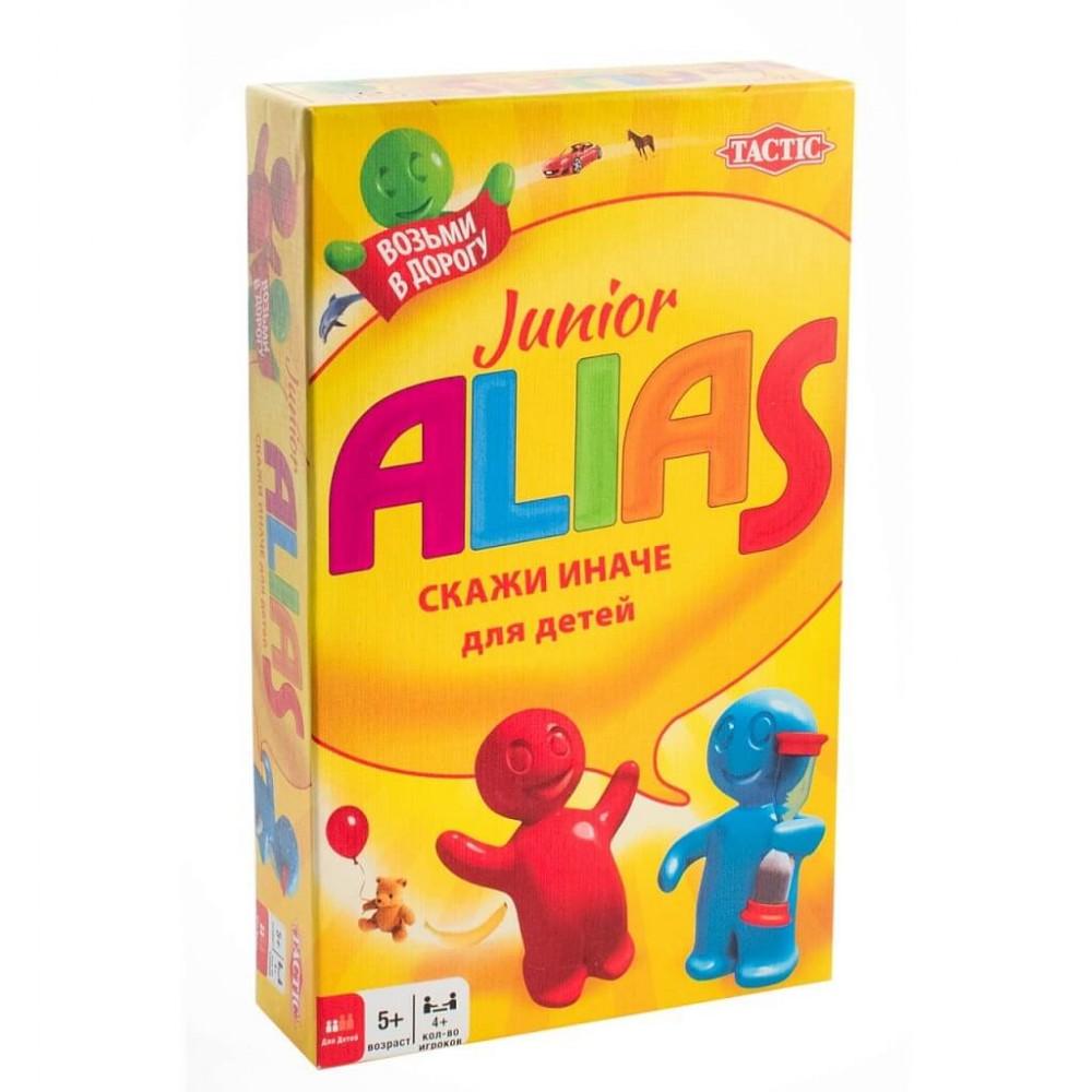 Настольная игра Alias для детей компактная
