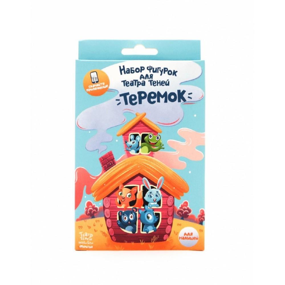 Игровой набор ТЕАТР ТЕНЕЙ ИСТОРИИ ГАРРИ Теремок SK-070320