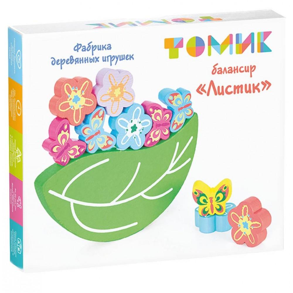 Балансир ТОМИК Листик 1-08