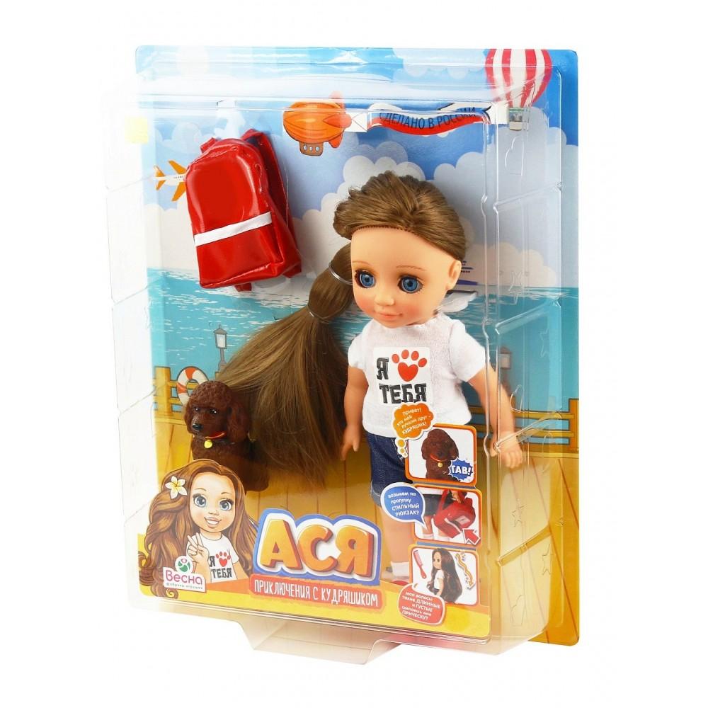 Doll VESNA Asya В3558, 26 cm