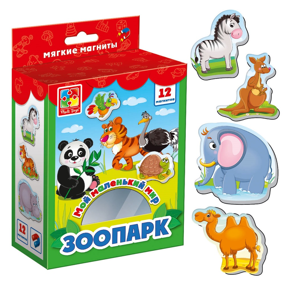 My little world Zoo - a set of soft magnets VT3106-02