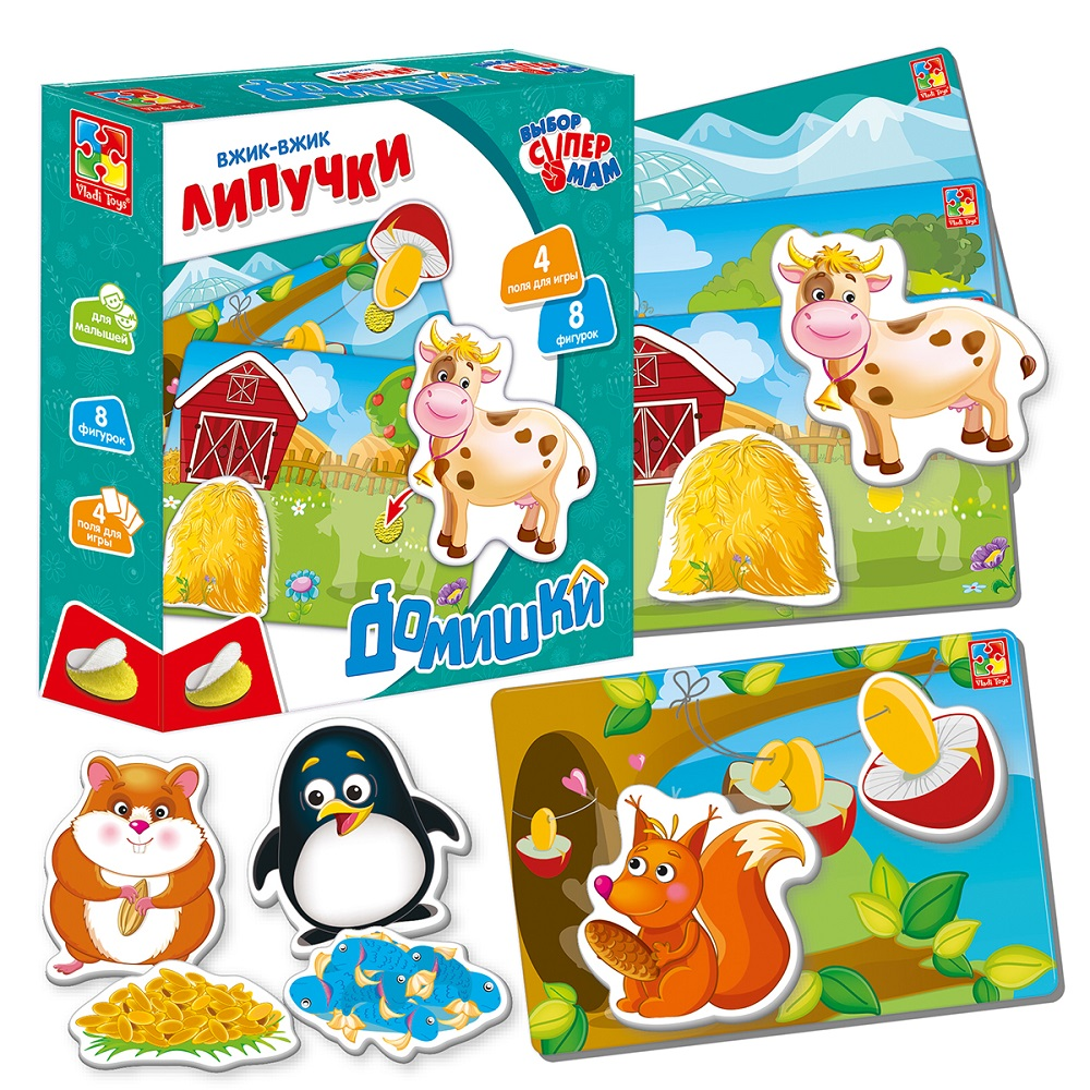 Game Little houses VT1302-20