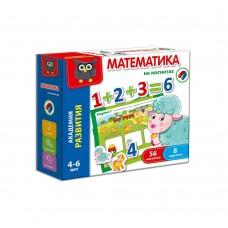 Mathematics on Magnets VT5411-02