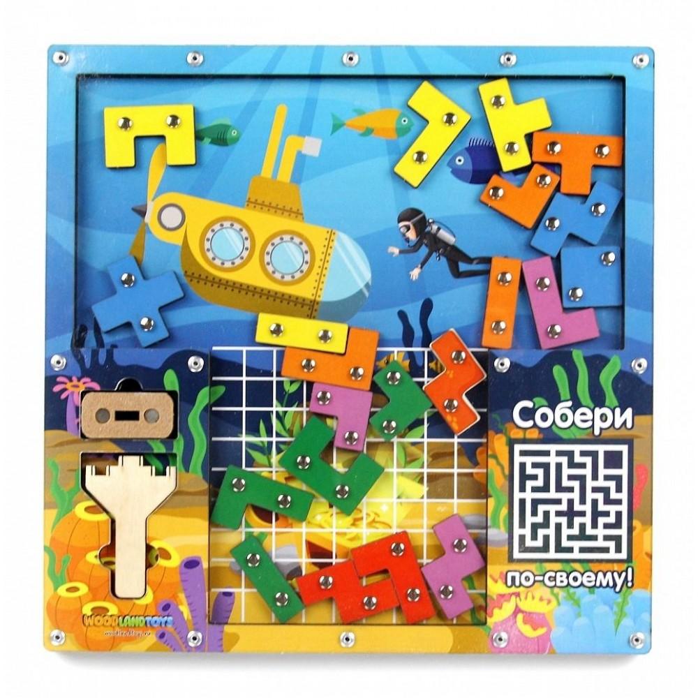 Игра Тетрис магнитный Подводный мир