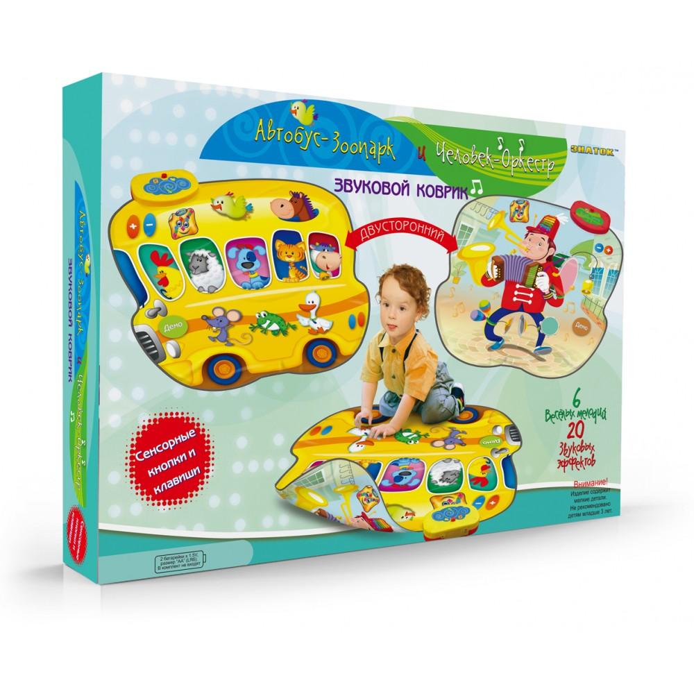 Интерактивное пособие Звуковой коврик Автобус-зоопарк и человек-оркестр